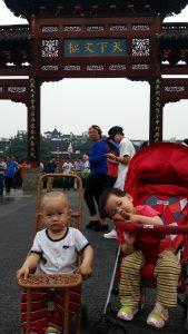 20160526,南京夫子庙