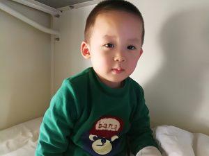 20180406,去北京陪妈妈看病