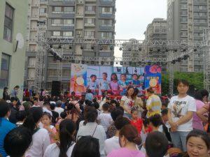20180601,第一个儿童节活动啦